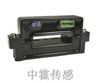 CHCS- KDA系列霍尔交流电流传感器