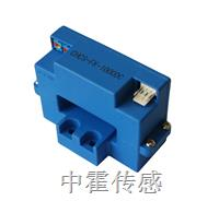 CHCS-FK/DC系列霍尔开环电流变送器