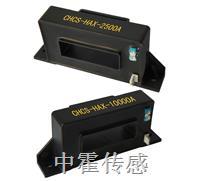 CHCS-HAX系列霍尔电流传感器