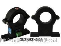 CHCS-EKF必发bifa88娱乐电流传感器