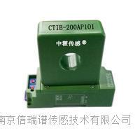 CTIB系列直流大电流传感器