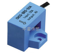 CHCS-BR5系列霍尔电流传感器