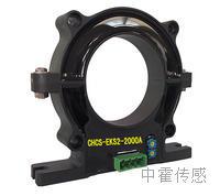 CHCS-EKS2开口式霍尔电流传感器 CHCS-EKS2
