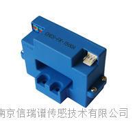 CHCS-FK系列澳门新浦京8455com官网电流传感器