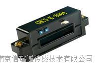 CHCS-K系列澳门新浦京8455com官网传感器