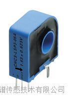 CHCS-LSP3.3系列光伏汇流箱专用霍尔电流传感器