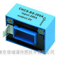 CHCS-BSA系列直流电流传感器