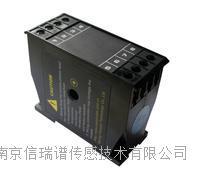 HTIA系列穿孔式真有效值电流变送器