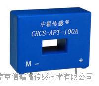 CHCS-APT系列单电源闭环霍尔电流传感器