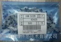 HG-302C霍尔元件 HG-302C(AKM)