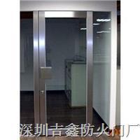 304#不锈钢防火门 GFM-1024