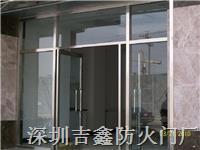 深圳防火玻璃門廠 BLFM-2024