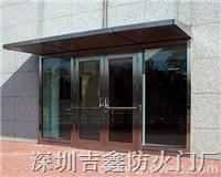 深圳防火玻璃門廠