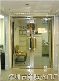 鈦金玻璃防火門