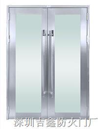 不锈钢玻璃门 BLFM-01