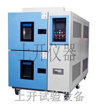 冷热冲击试验箱  WDCJ-2TS80  WDCJ-2TS100  WDCJ-2TS150  WDCJ-2TS225