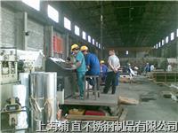 304不锈钢冷轧板 0.01-3.0mm