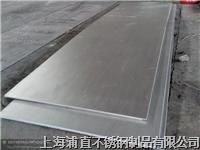 S30408不锈钢中厚板