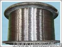 不锈钢丝规格 0.05-3.0mm