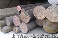 供应2507双相不锈钢棒材 直径3-380mm