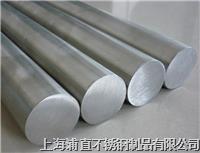 不锈钢圆钢价格 3-320mm
