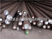 无锡不锈钢圆钢价格 3-350mm