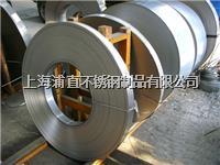 SUS316L不锈钢带 0.01-3.0MM