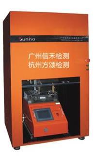 灼热丝试验仪 SH5121(A/B/C)SH5131(A/B/C)