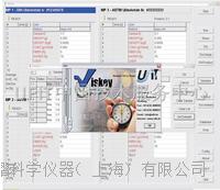 上海Ufit自动粘度测量系统控制软件