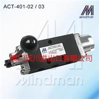ACT-403-02、ACT-403-03台湾金器MINDMAN脚踏阀 ACT-403-02、ACT-403-03