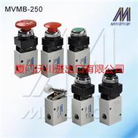 台湾进口MINDMAN机械阀 MVMB-250 MVMB-250