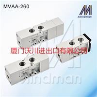 台湾金器MINDMAN气动阀MVAA-260  MVAA-260
