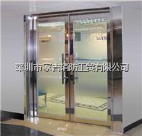 深圳玻璃防火门、深圳甲级玻璃防火门