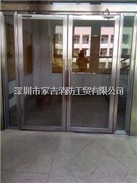 深圳防火门、深圳家吉消防工贸有限公司