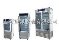 霉菌培养箱 MJX-150