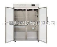 层析冷柜 YC-2