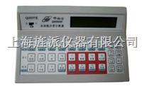 血细胞计数器 Qi3537