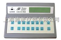 血细胞分类计数器 Qi3538