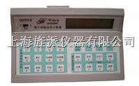 精子分类计数器 Qi3531