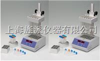 可视氮吹仪 JPN200
