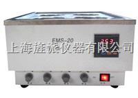 磁力搅拌恒温水浴锅 EMS-20