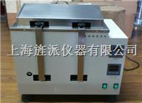 多功能恒温解冻箱 Jipad-10D