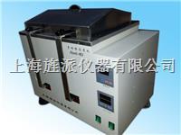 Jipad-10D型多功能恒温解冻箱 Jipad-10D