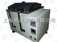 血液化浆机 Jipad-8D