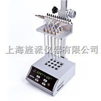 干式氮吹仪厂家 JP200-12