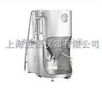 小型离心式喷雾干燥机生产厂家价格 Jipad-5000ML
