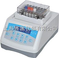 Jipad-JP10干式恒温器 Jipad-JP10