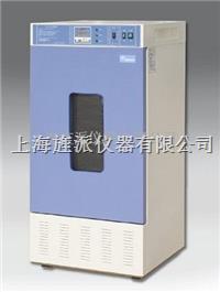 LH-80种子老化检测箱 LH-80