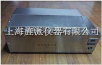 Jipad-600L上海全不锈钢电热恒温水箱报价 Jipad-600L