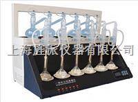 一体化万用蒸馏仪Jipad-ZL6 Jipad-ZL6